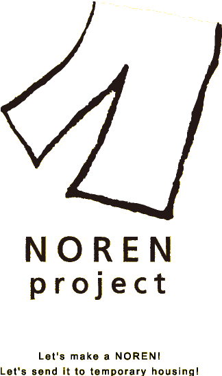 NOREN project Let's make a NOREN!Let's send it to temporary housing!